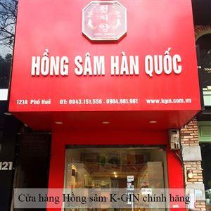Cửa hàng Hồng sâm K-GIN 121A Phố Huế - Hai Bà Trưng - Hà Nội