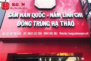 Cửa hàng Hồng sâm K-GIN 51 Võ Thị Sáu - P6- Q3 - Tp.HCM
