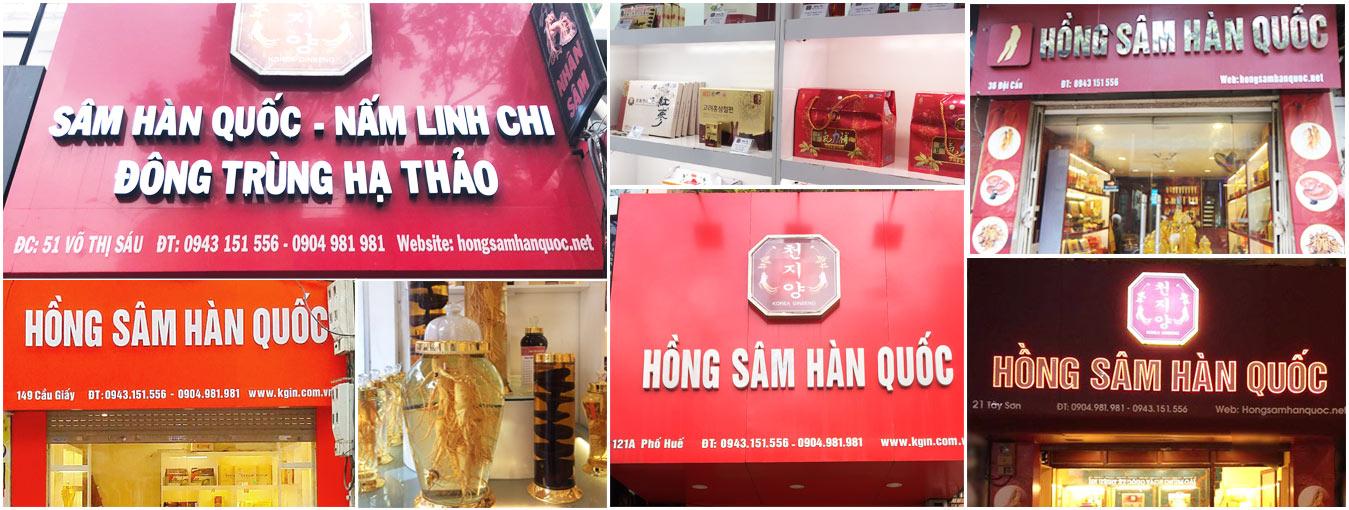 Hệ thống cửa hàng Hồng sâm Hàn Quốc K-GIN